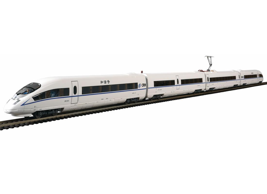 Piko Vysokorychlostní vlak CRH 3 VI- 96720