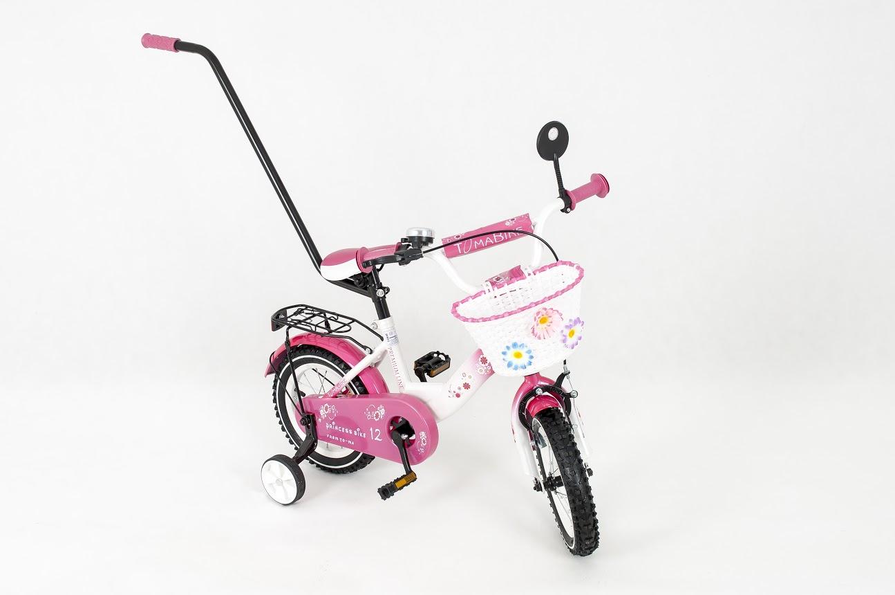Dětské kolo 1201 Princess - růžové