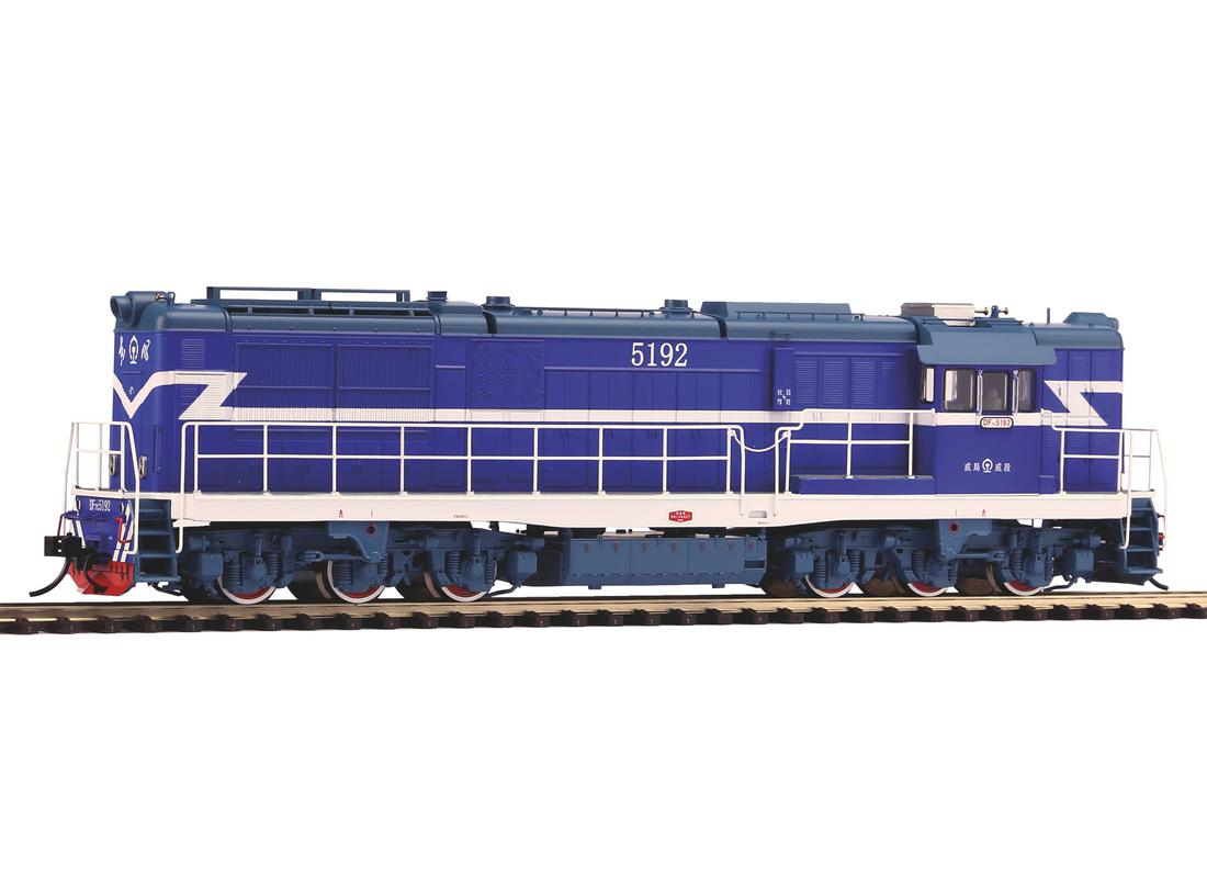 Piko Dieselová lokomotiva DF7C Chengdu Railway s dekodérem - 52705
