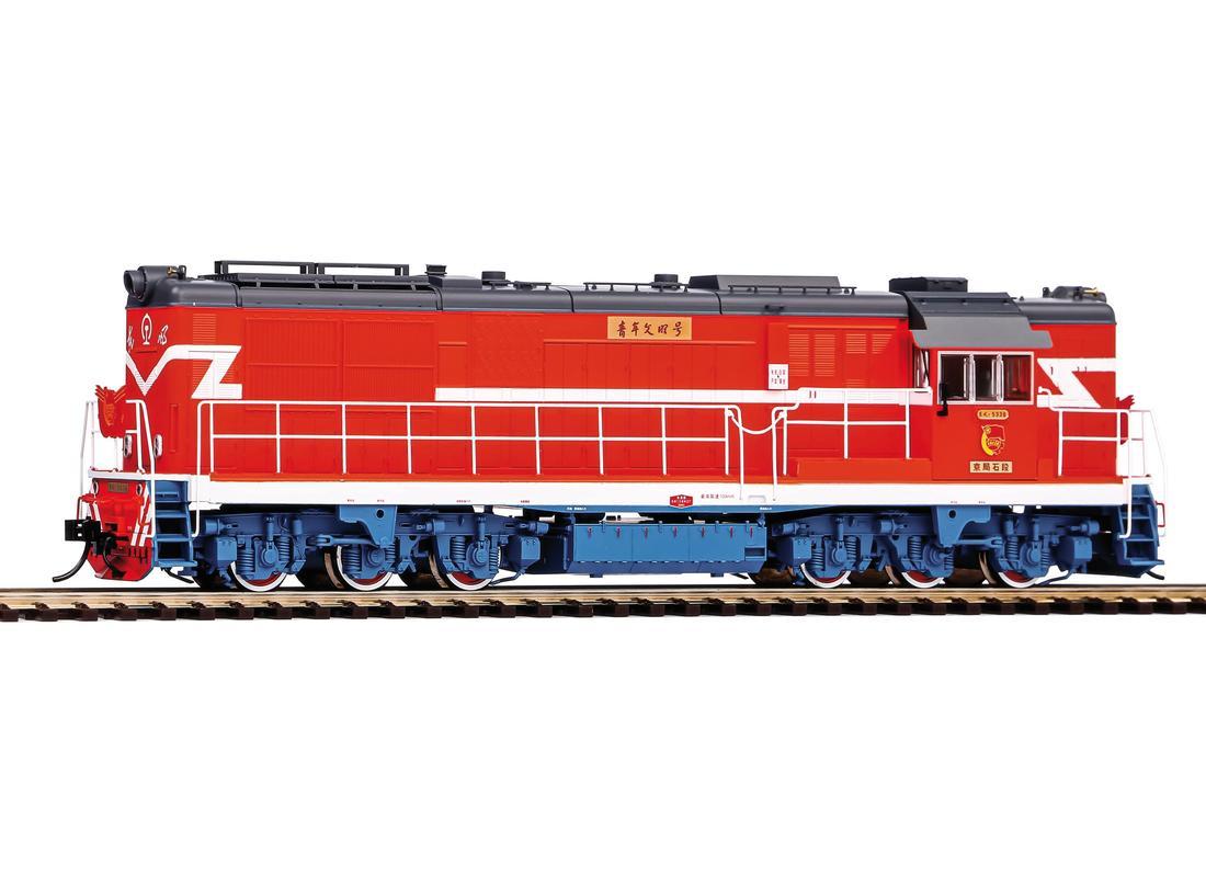 Piko Dieselová lokomotiva DF7C Beijing Railway Bureau - 52710