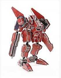 MAGNUM – ohebný Microrobot