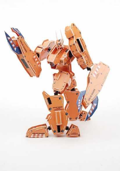 NEPHILIM - ohebný Microrobot