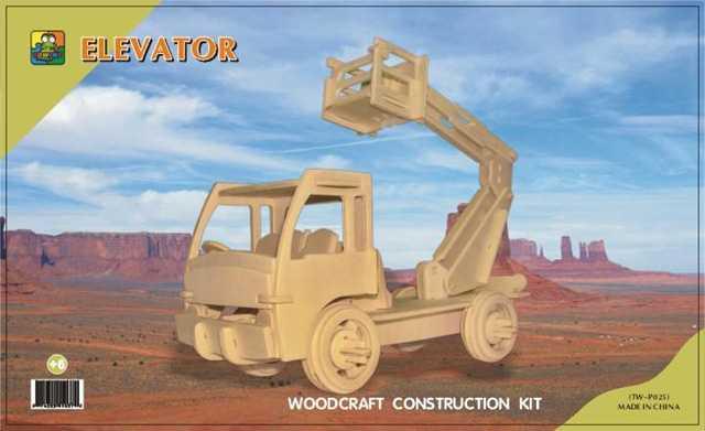Dřevěné 3D puzzle dřevěná skládačka - Výsuvná plošina P025