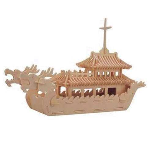 Woodcraft Dřevěné 3D puzzle čínská loď