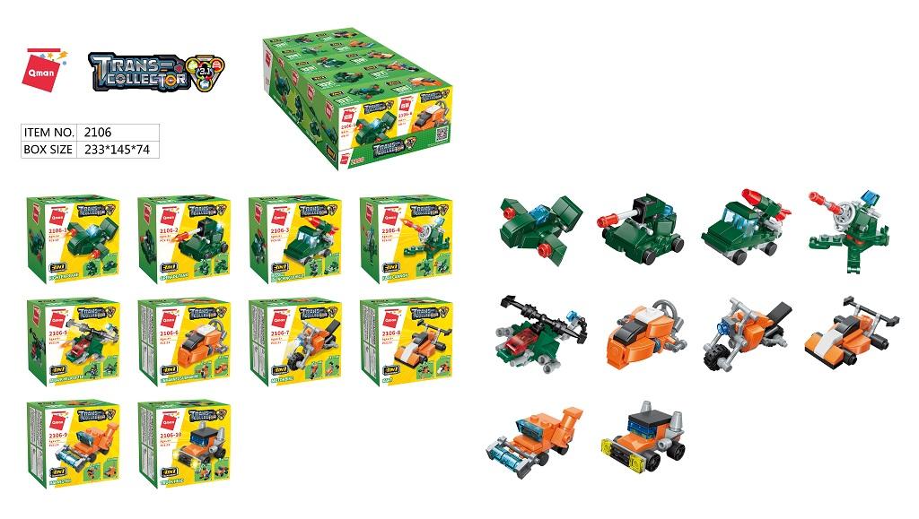 Qman Trans Collector 3v1 2106 sada 10 ks