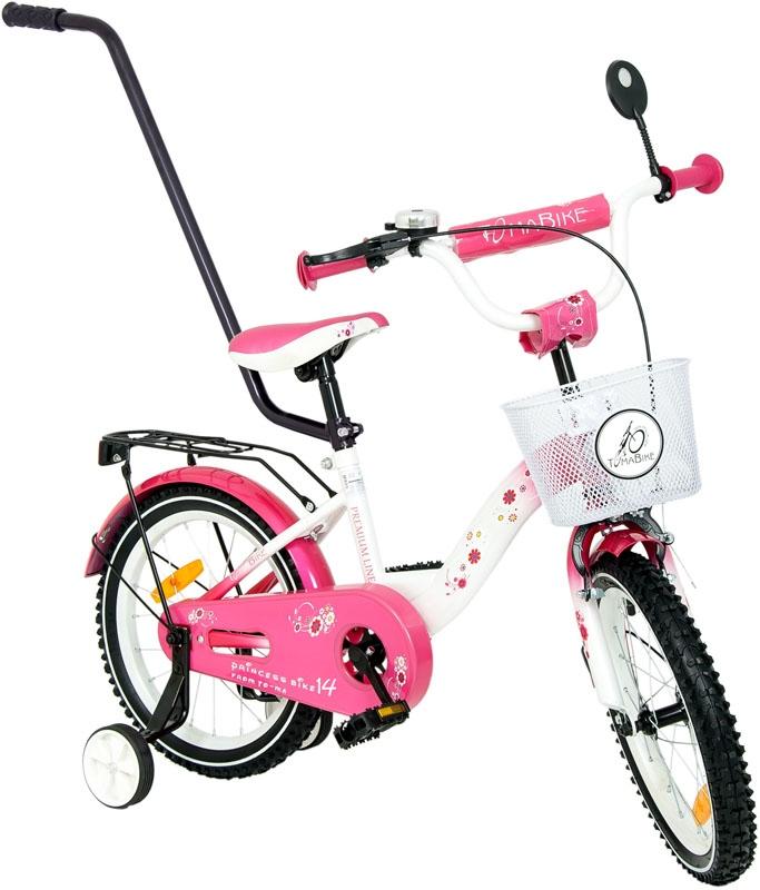 Dětské kolo 1401 Princess - růžové