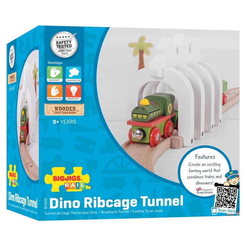 Bigjigs Rail dřevěná vláčkodráha - Dinosauří tunel kostra